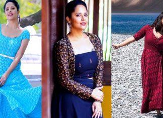 Actress Anasuya Photo Shoot Photos